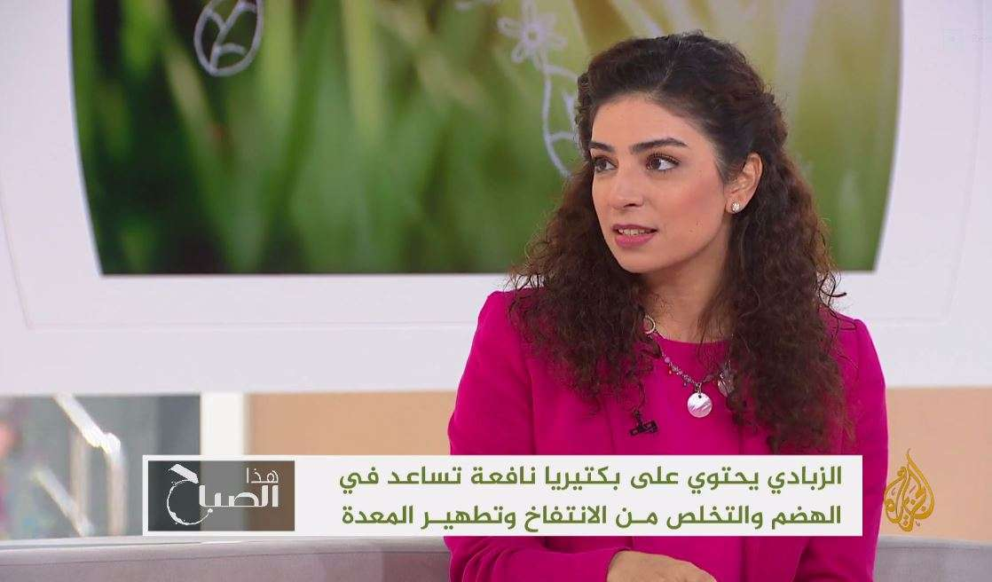 One of Our Dietitians Interviewed by Al Jazeera