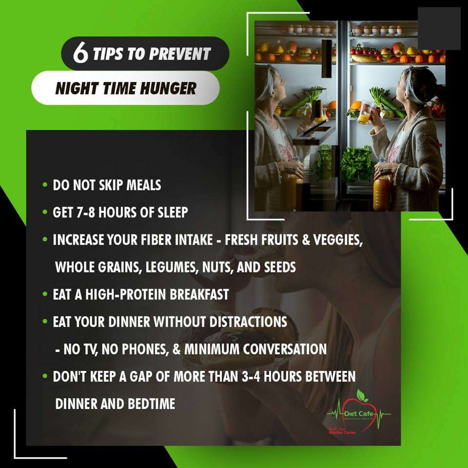 PREVENT NIGHT TIME HUNGER